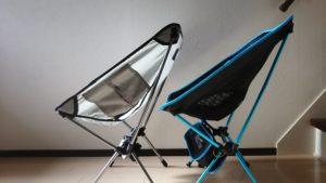 2種類のいすを横から見てみた