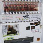 自販機で…○○???