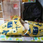 セリアで買い物【日用品】