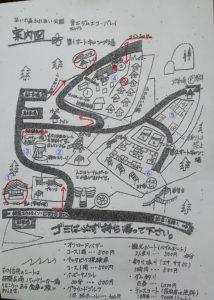 青土ダムエコーバレイ 案内図