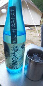 和歌山焼酎