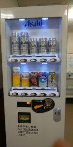 管理棟内ビール自販機