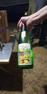 グリム冒険の森の日本酒
