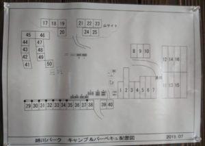 姉川パークサイト図