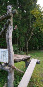 丹波猪村遊園地