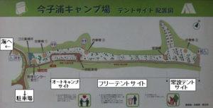 今子浦ファミリーキャンプ場場内地図